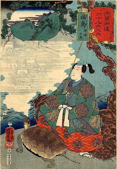 Urashima y la tortuga, según ilustración de Utagawa Kuniyoshi