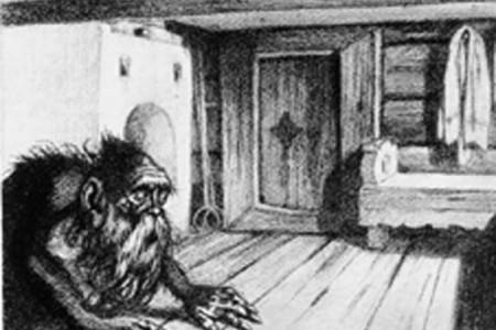 El Domovoi y otros espiritus del hogar