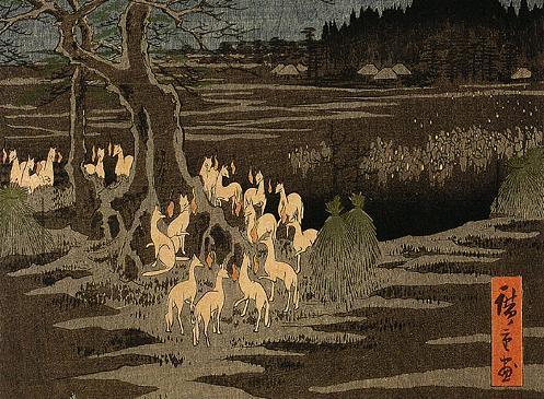 Kitsune, el zorro místico japonés