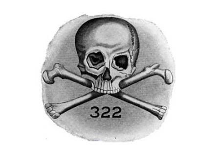 La Orden de Cráneo y Huesos
