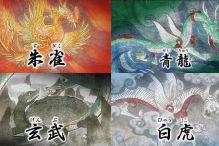 Las Cuatro Bestias Sagradas de la mitología japonesa