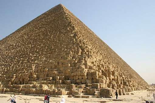 Gran piramide de Egipto