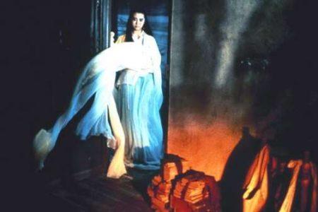 Fantasmas hambrientos del séptimo mes lunar chino