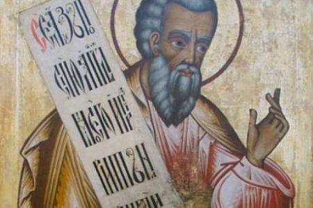 La profecía de los papas de San Malaquías