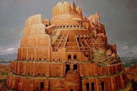 El mito de la Torre de Babel