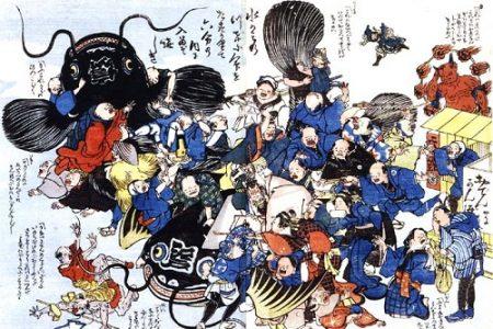 Namazu, el dios japonés de los terremotos