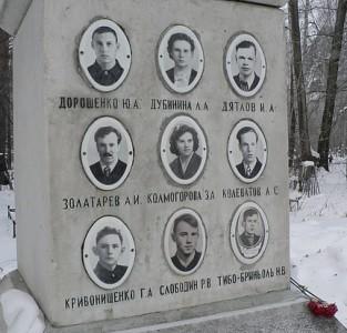 Paso Dyatlov, el misterio de los esquiadores rusos