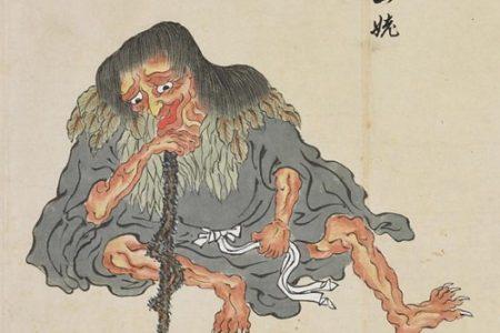 Yamamba, el demonio de la montaña