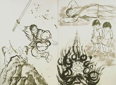El origen de la muerte según la mitología japonesa